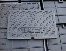 China Gray Iron Castings, Grey Cast Iron Parts, Material